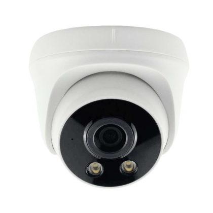 IP-Camera-Starvis-AI-LED-307